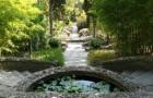 Ботанический сад Хенбери