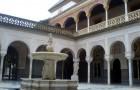 Дом Пилатос