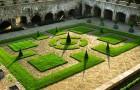 Дом и сады Эбергласни