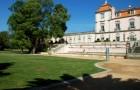 Дворец маркизов Помбаль