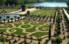 Сады мира