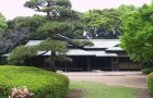 Императорский дворцовый сад