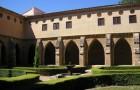 Монастырь Пиедра