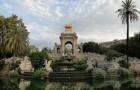 Парк де ла Цитадель