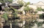Сад хозяина рыболовных сетей