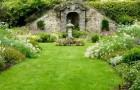 Сады Кердало