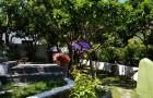 Сады Ландриана