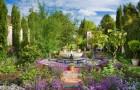 Сады Принца