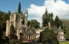 Бенморский ботанический сад