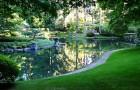 Мемориальный сад имени Нитобе