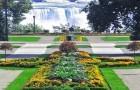 Парк Королевы Виктории