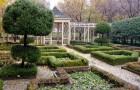Сад Бартрама