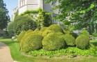 Сады Вест Дин