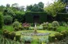 Сады дома Холденби