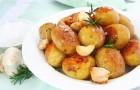 «Ленивая картошка» в мультиварке