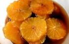 Апельсины в портвейне в пароварке