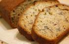Банановый хлеб в пароварке