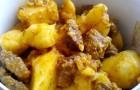Говядина, жаренная с картофелем в аэрогриле