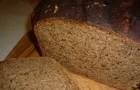 Хлеб из ржаной обдирной муки в хлебопечке
