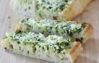 Хлеб с базиликом в хлебопечке