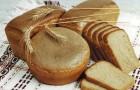 Хлебопечка - если не все в порядке