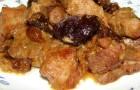 Индейка с черносливом, орехами и медом в скороварке