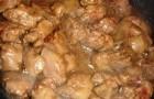 Куриная печень, нашпигованная ветчиной в скороварке