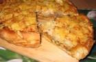 Пицца с сайрой в аэрогриле