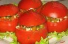Помидоры, фаршированные овощами в пароварке