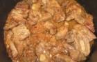 Рагу свиное с томатами в аэрогриле