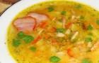 Суп гороховый с копченой грудинкой в аэрогриле