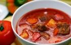 Суп из говяжьих костей с болгарским перцем в скороварке