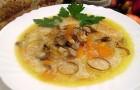 Суп из вешенок с рисом в скороварке