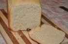 Цельнозерновой бельгийский хлеб в хлебопечке