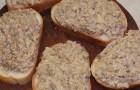 Закуска «Грибной аромат» в скороварке