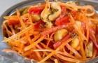 Финики, кешью и морковь в йогурте