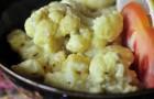 Картофель и цветная капуста в йогурте